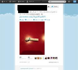 yamashita-twitter02[1].jpg