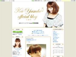 yasudakei_blog-2.jpg