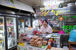 yokohama_vietnamtown10.jpg