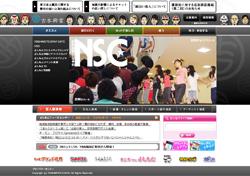 yoshimoto03.jpg