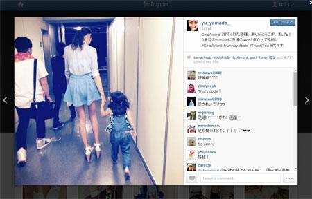 yuchan_ashi.jpg