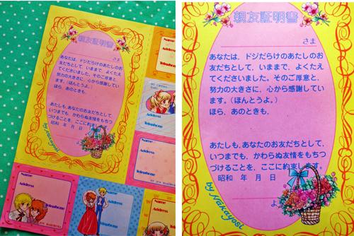 yukashina1-2.jpg