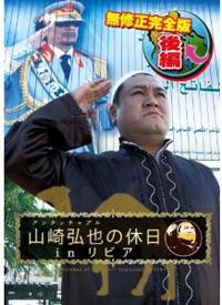 zakiyama.jpg