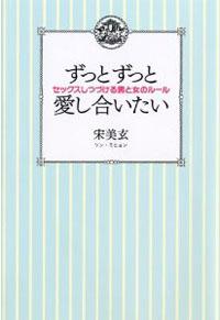 zutozuto.jpg