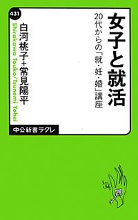 zyoshitosyukatsu_syoei.jpg
