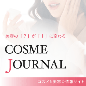 COSME JOURNAL