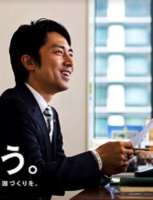 小泉進次郎氏が未婚化・少子化について語る「婚活サポートコンソーシアム」第一回シンポジウム開催。|サイゾーウーマン