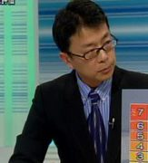 NHK水野解説委員の講演に女性が殺到! 人気沸騰で50人のキャンセル待ち ...