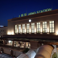 uenostation1