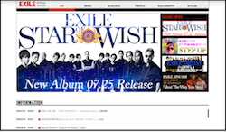 EXILE Official Website