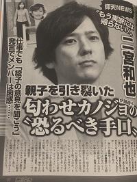 伊藤 綾子