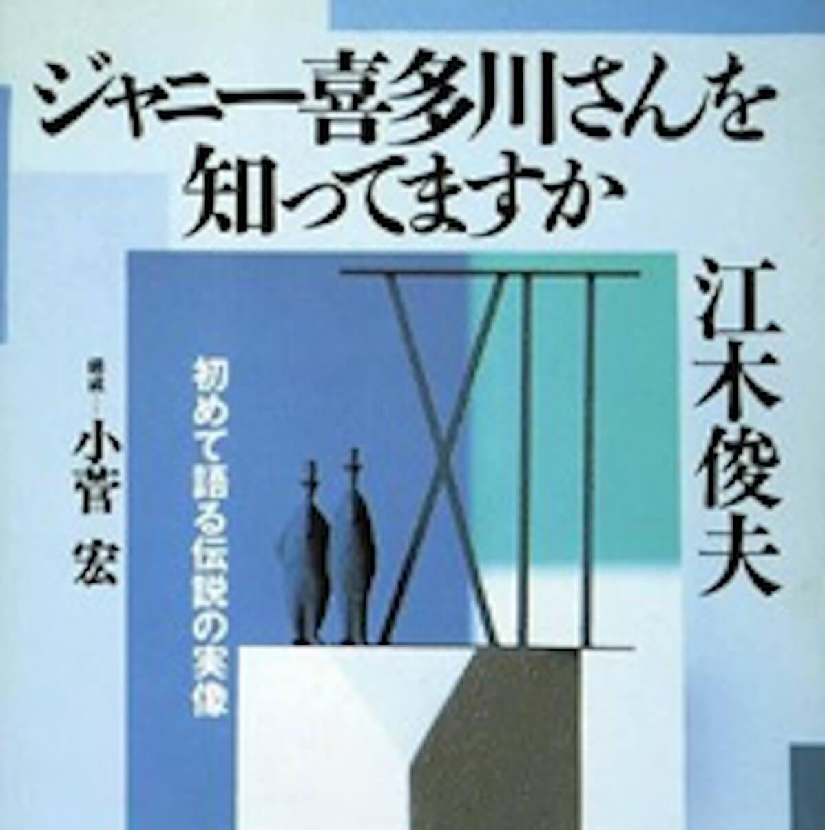 誕 ブログ 豊川 ニューセンチュリーレコード株式会社|豊川誕