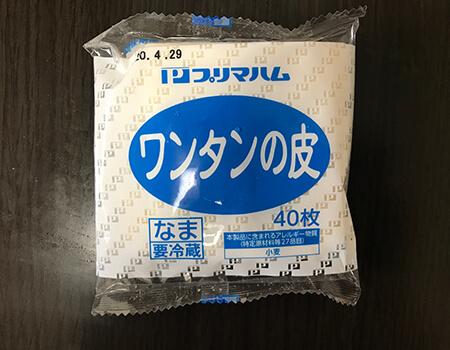 サラダ 業務 スーパー マカロニ 【業務スーパー・マカロニサラダ】4日連続アレンジ