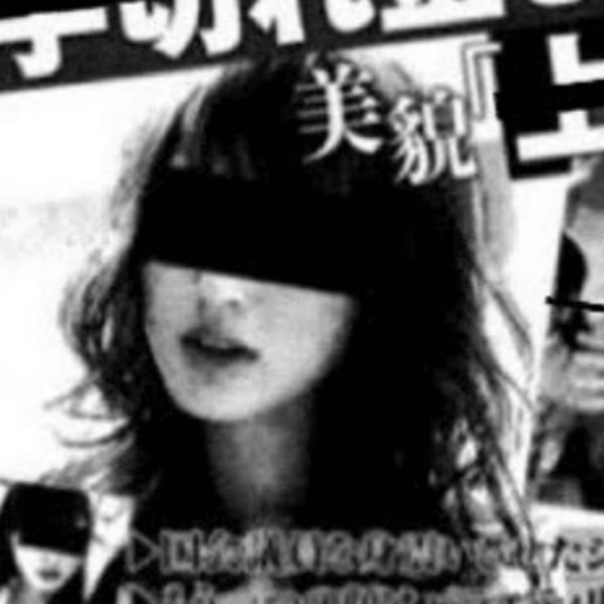 由乃 ラップ 森田